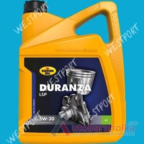 Продам Масло моторное Kroon-Oil DURANZA LSP 5W-30 5л Днепропетровск