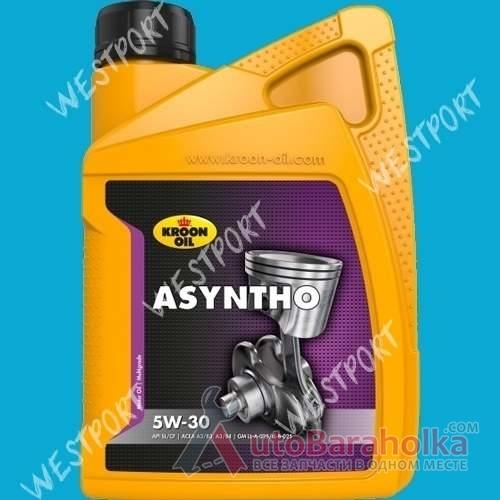Продам Масло моторное Kroon-Oil ASYNTHO 5W-30 1л Днепропетровск