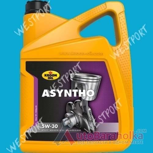 Продам Масло моторное Kroon-Oil ASYNTHO 5W-30 5л Днепропетровск