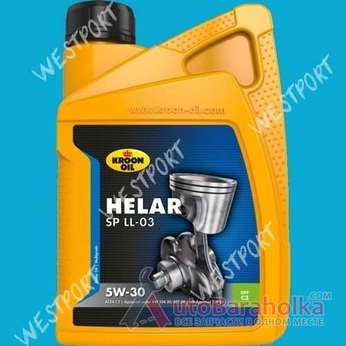 Продам Масло моторное Kroon-Oil HELAR SP 5W-30 1л Днепропетровск