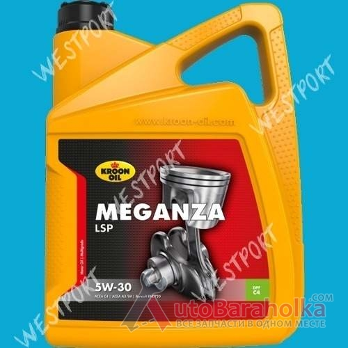 Продам Масло моторное Kroon-Oil MEGANZA LSP 5W-30 5л Днепропетровск
