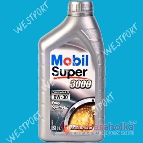 Продам Масло моторное Mobil Super 3000 Formula LD 0W-30 1л Днепропетровск