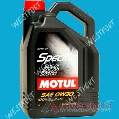 Продам Масло моторное Motul SPECIFIC 506 01 506 00 503 00 0W-30 5л Днепропетровск