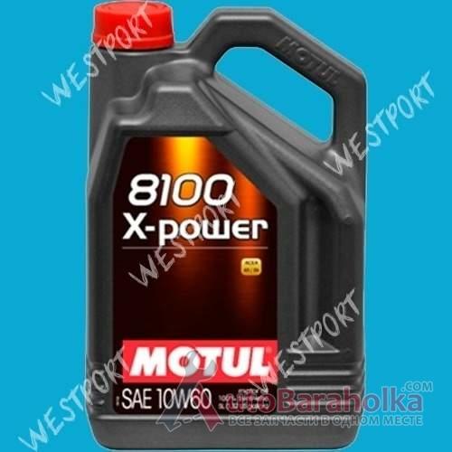 Продам Масло моторное Motul 8100 X-POWER 10W-60 4л Днепропетровск