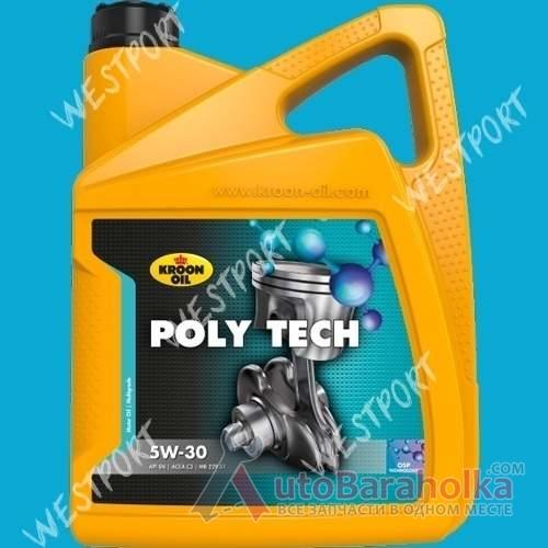 Продам Масло моторное Kroon-Oil POLY TECH 5W-30 5л Днепропетровск
