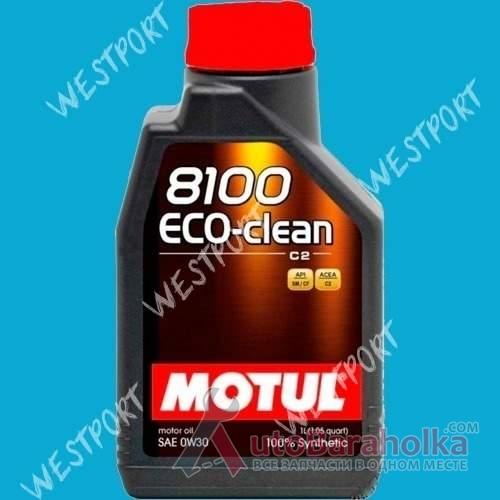 Продам Масло моторное Motul 8100 ECO-CLEAN 0W-30 1л Днепропетровск