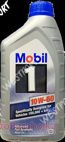 Продам Масло моторное Mobil 1 10W-60 1л Днепропетровск
