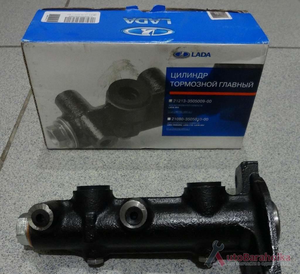 Продам Цилиндр тормозной главный (АвтоВаз)2108-21103 Днепропетровск