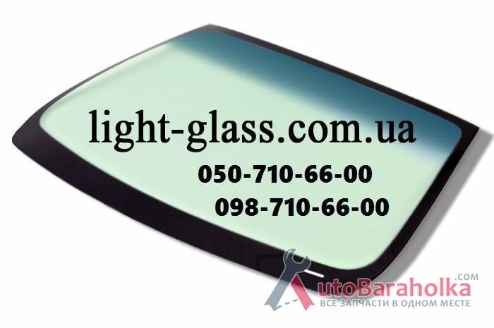 Продам Лобовое стекло Фольксваген Т5 в Днепре Днепропетровск