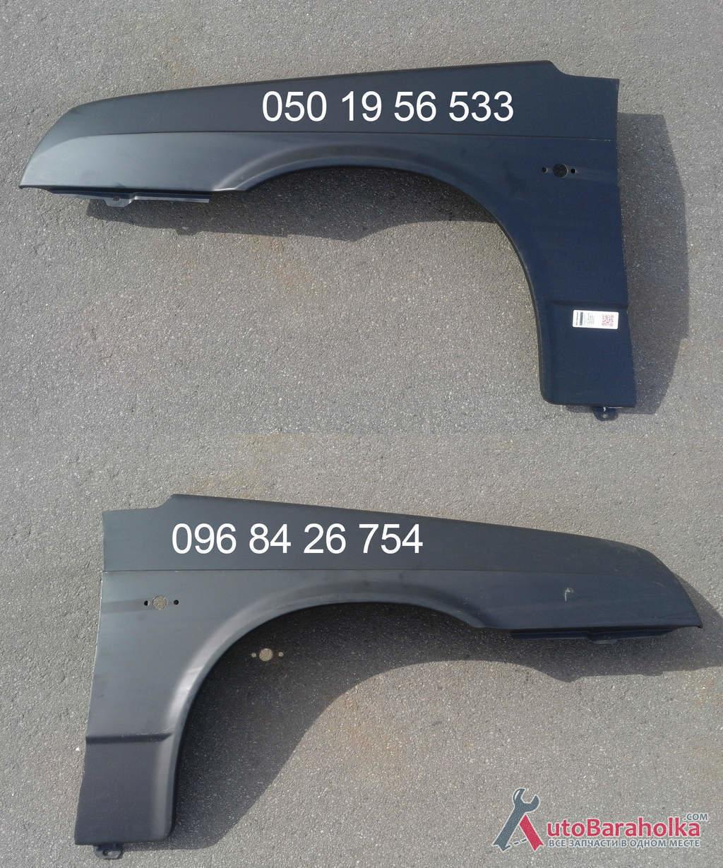 Продам Крыло переднее длинное ВАЗ 2108, 2109, 21099 (Правое Левое). ЦЕНА ЗА ШТУКУ Харьков