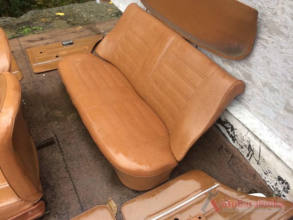 Продам Салон сидения ВАЗ 21011, 21013 оригинал Днепропетровск