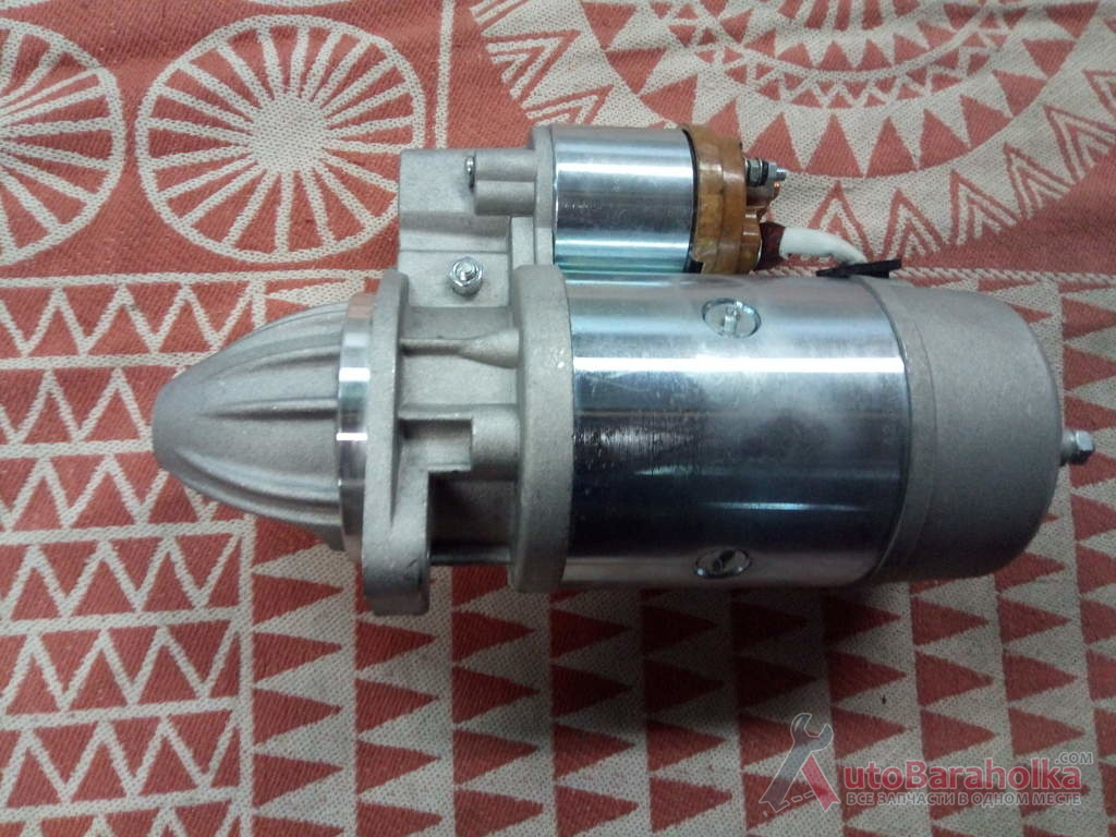Продам Стартер ГАЗ 3102, -31029 (ЗМЗ 406)