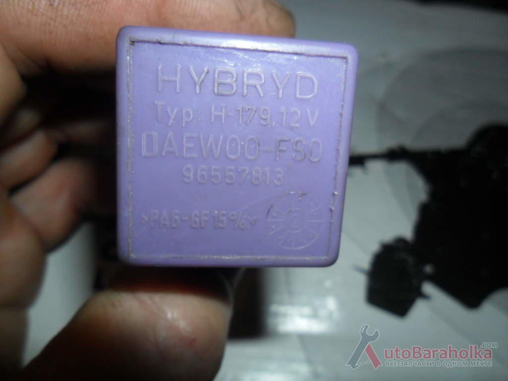 Продам Реле daewoo FSO 96557813 HYBRID Typ: H-179, 12V оригинал Реле света Деу, Шевроле Винница