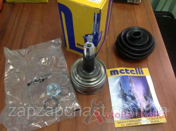 Продам Шруз Граната Метелли Италия внешние и наружные ВАЗ 2109 2110 новые. Гарантия Херсон