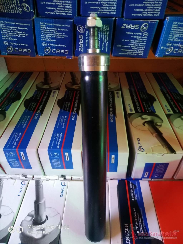 Продам амортизаторы вставки ваз 2108-2109-2110-2115-2170-21118 передние одесса