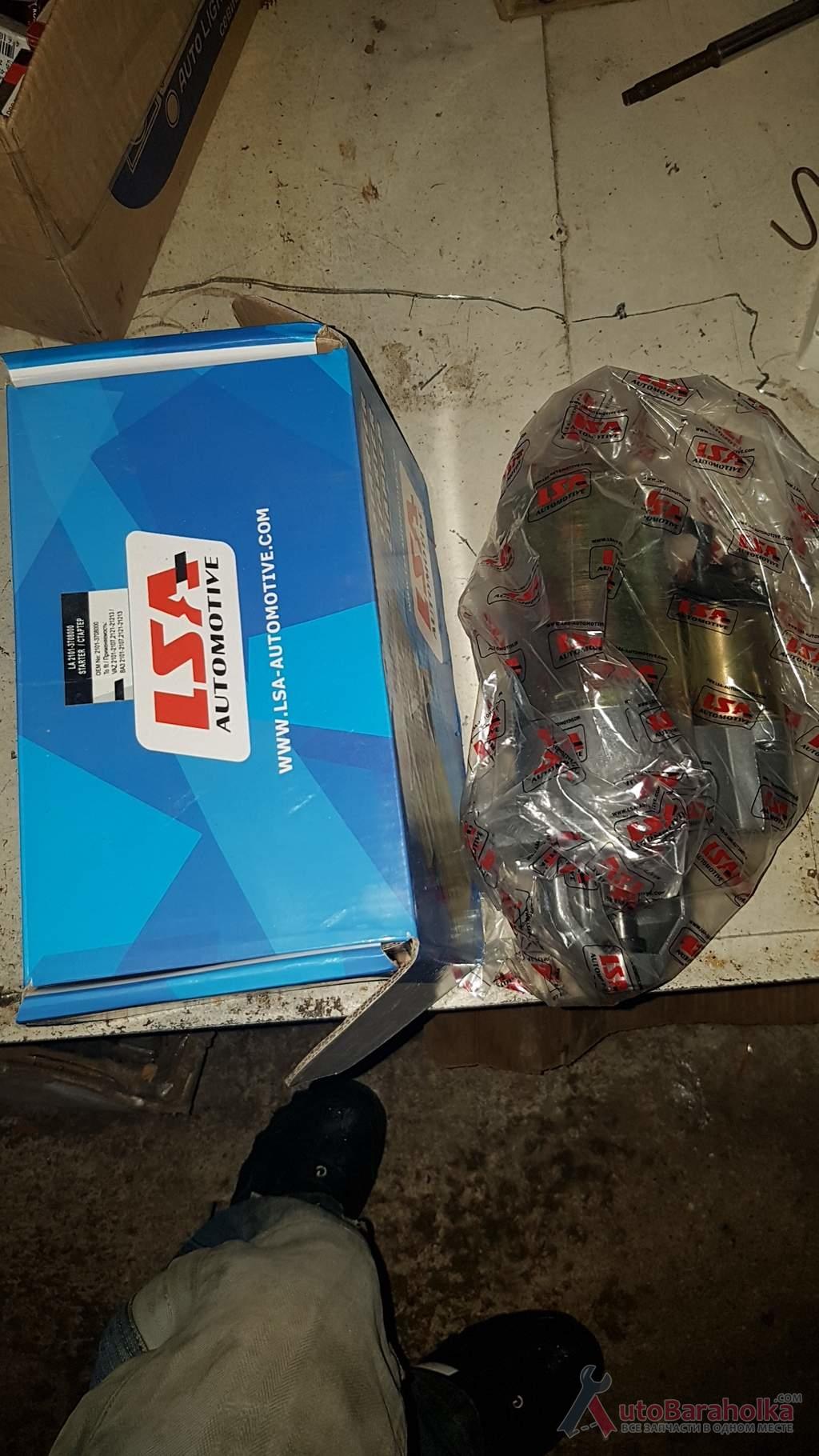 Продам Стартер LSA ВАЗ 2101 2103 2106 2108 2110 2114 Россия Чехия, бу из Польши большие и редукторные Полтава