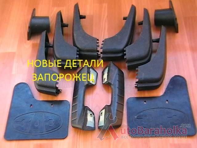 Продам КЛЫКИ БАМПЕРА РУЧКИ ЗАЗ 968 ЗАПОРОЖЕЦ ЗАПОРОЖЬЕ