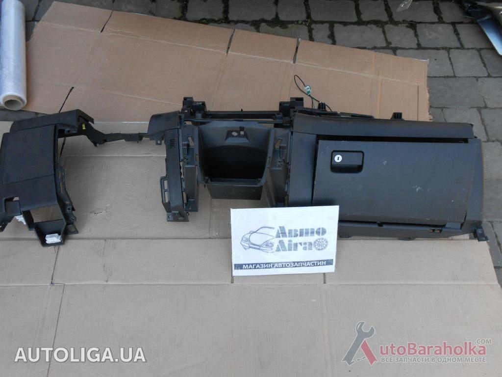 Продам Консоль нижняя с бардачком TOYOTA Rav4 (A30) 05-10 5531242030B0 Ковель