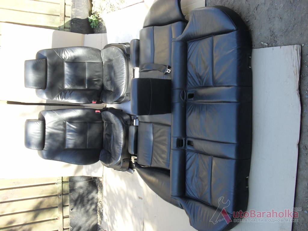 Продам Сидения салона Е38 Е39 Е53 ломающиеся спинки, рестайл, подкачка, салон кожа Борисполь