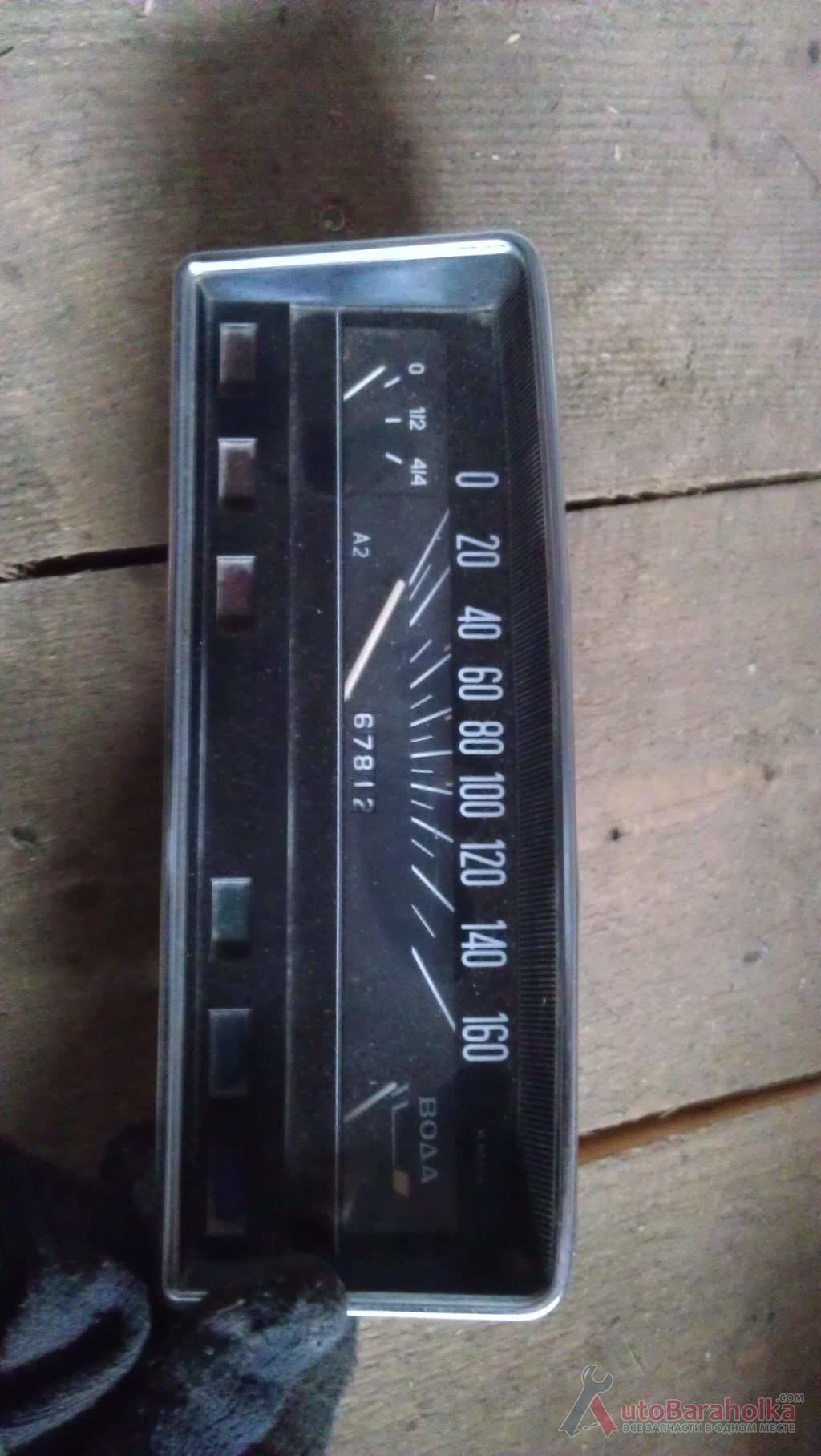 Продам Панель приборов ВАЗ 2101 оригинальные с экспортных машин. отличное состояние. работает без нареканий Херсон