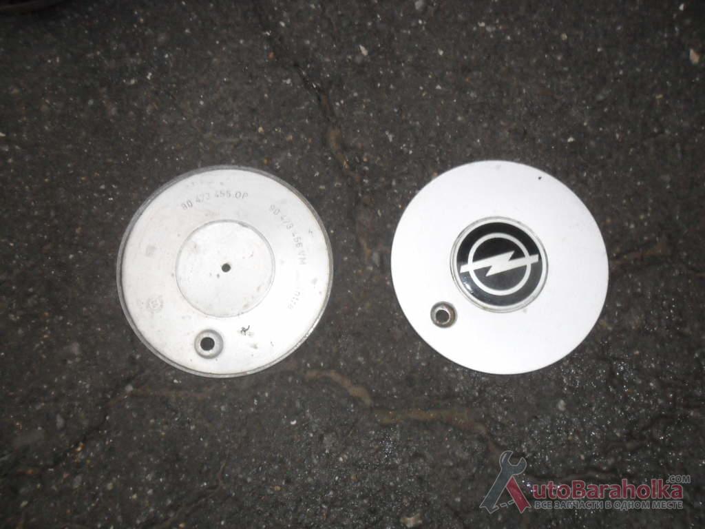 Продам Колпаки диска Intra, Опель, оригинал, GM 90473455OP, 90473456VM, Opel Omega A, Senator B Винница