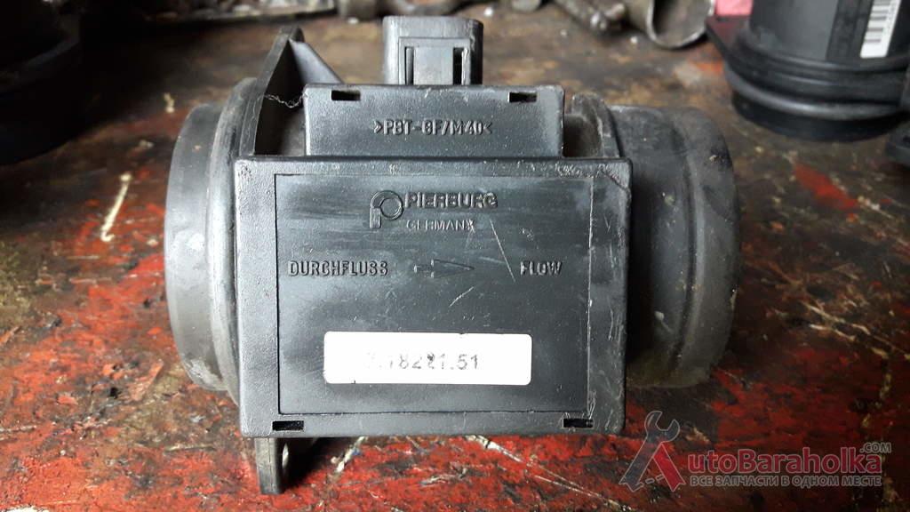 Продам Расходомер воздуха воздухомер 7.18221.51.0 Pierburg на VW, Audi, Skoda, Seat Луцк