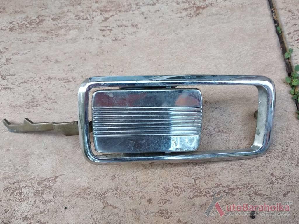 Продам ручка дверей ГАЗ-2410 Луцк