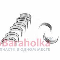 Продам вкладиші корінні та шатунні всіх розмірів автомобіля ГАЗ-24 Луцк