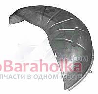 Продам арка заднього колеса ГАЗ-2410 Луцк