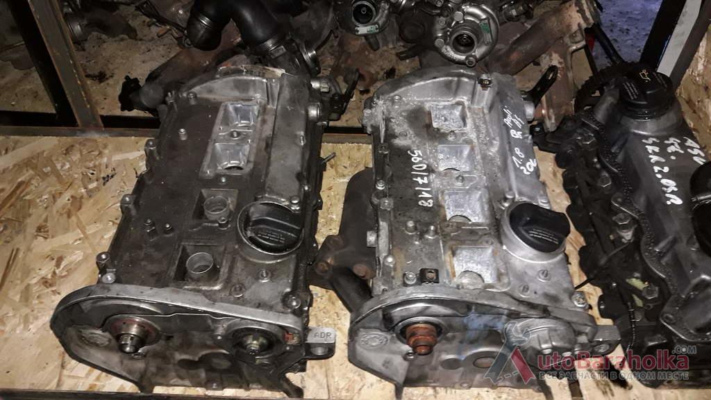 Продам ГБЦ головка блока голова VW Passat B5, Audi A4, Audi A6, Skoda Octavia 1.8 turbo AEB ADR оригинал Луцк