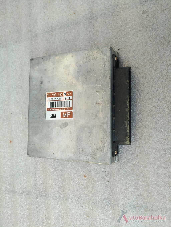 Продам Блок управления АКПП Opel Vectra B / Опель Вектра Б 90505792 Чернигов