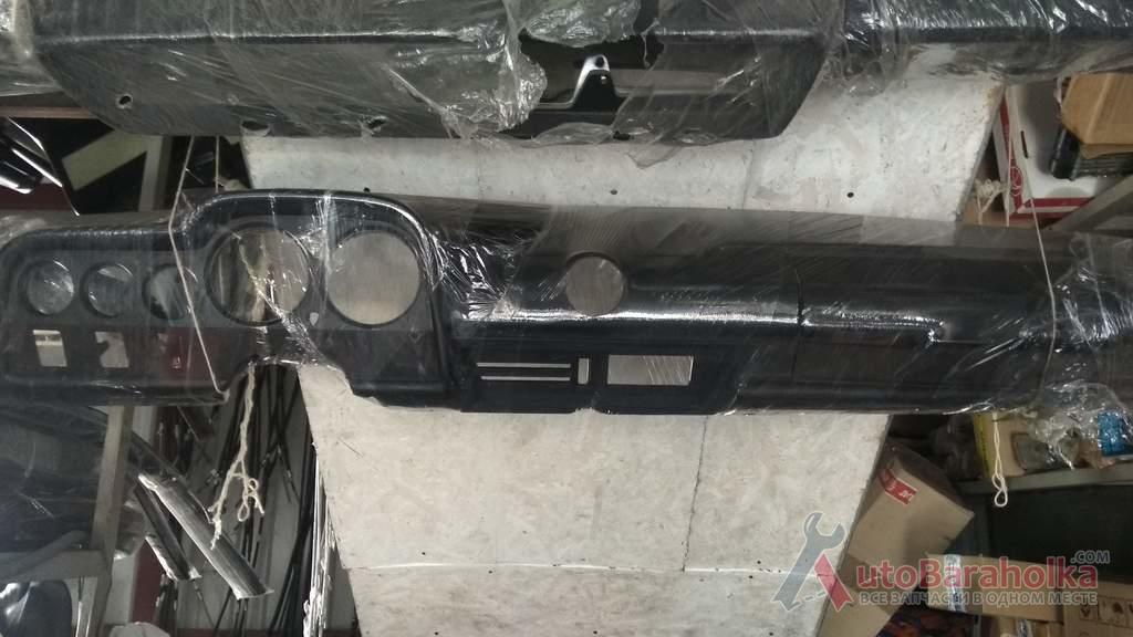 Продам Торпеда панель приборы ВАЗ 2106 2103 новая Россия. высокое качество. Год гарантии Херсон
