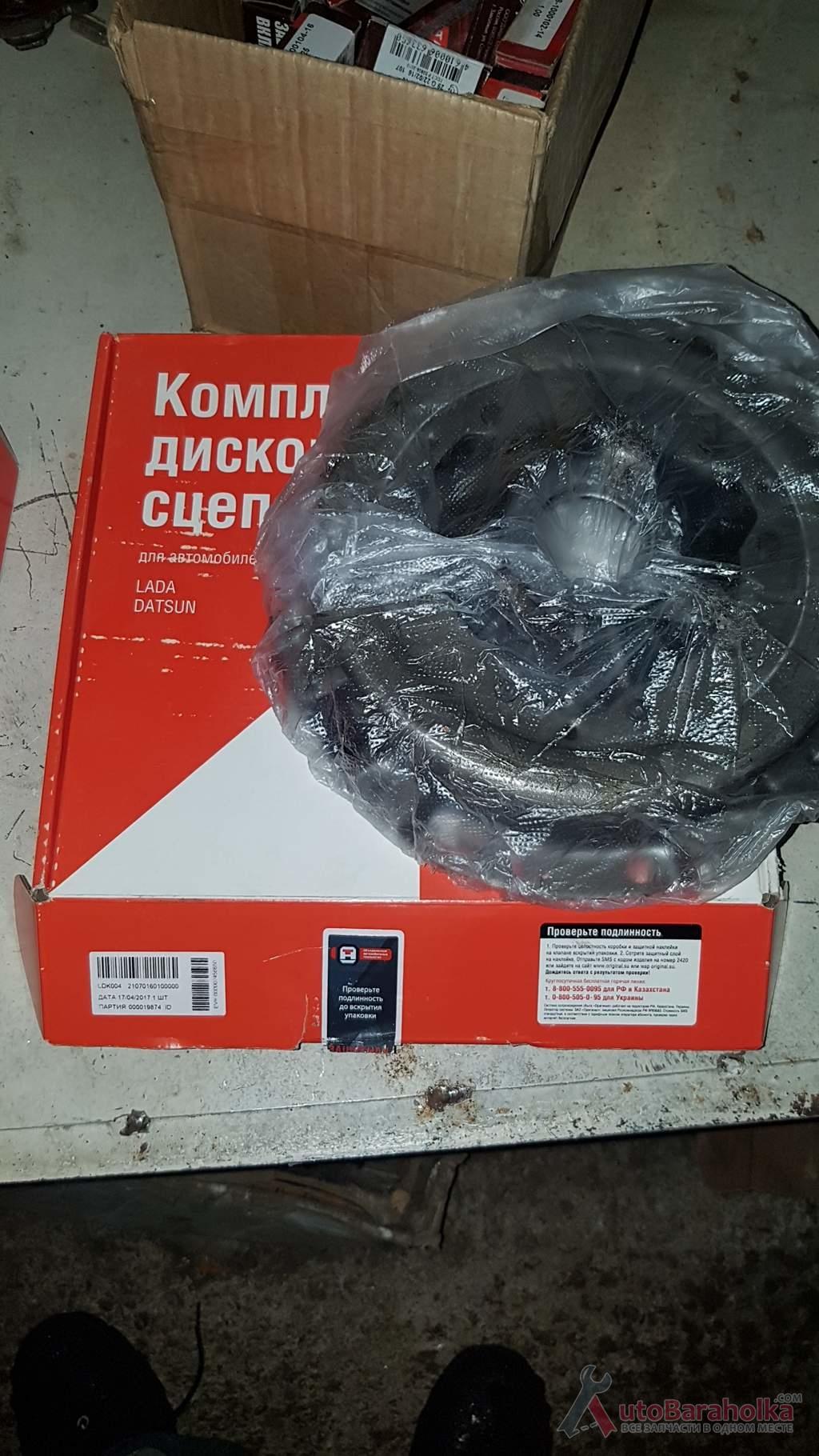 Продам Сцепление ВАЗ 2103 2106 2121 21213 2108-09 2115 2112 новое Польша. Чехия комплект. также есть valeo Полтава