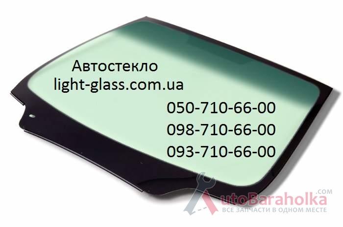 Продам Лобовое стекло Газ 2705, Заднее Боковое стекло Днепропетровск