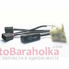 Продам перемикач поворотів 6612.3709 автомобілів ГАЗ-3302 Луцк