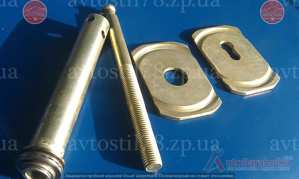 Продам Стяжка съемник передних пружин , 2102, 2103, 2104, 2105, 2106, 2107 Запорожье
