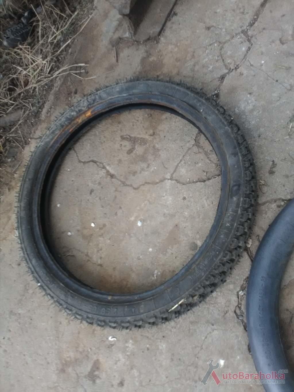 Продам покрышка л264 колеса рига верховина карпаты ссср херсон