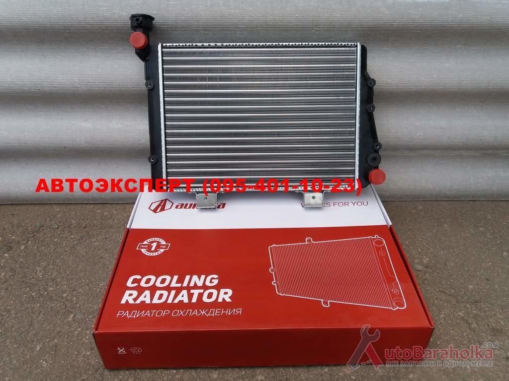 Продам Радиатор охлаждения ваз 2103, 2106, 2101, 2102 (карбюраторный)Aurora (НОВЫЙ) Харьков