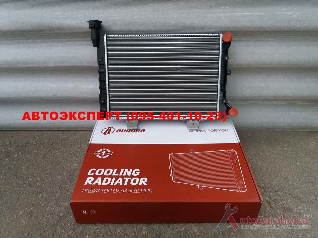 Продам Радиатор охлаждения ваз 2104, 2107 (инжекторный) Aurora (НОВЫЙ) Харьков