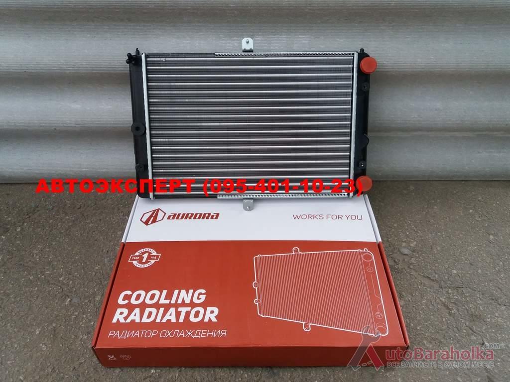 Продам Радиатор охлаждения ваз 2108, 2109, 21099 (инжекторный) Aurora (НОВЫЙ) Харьков