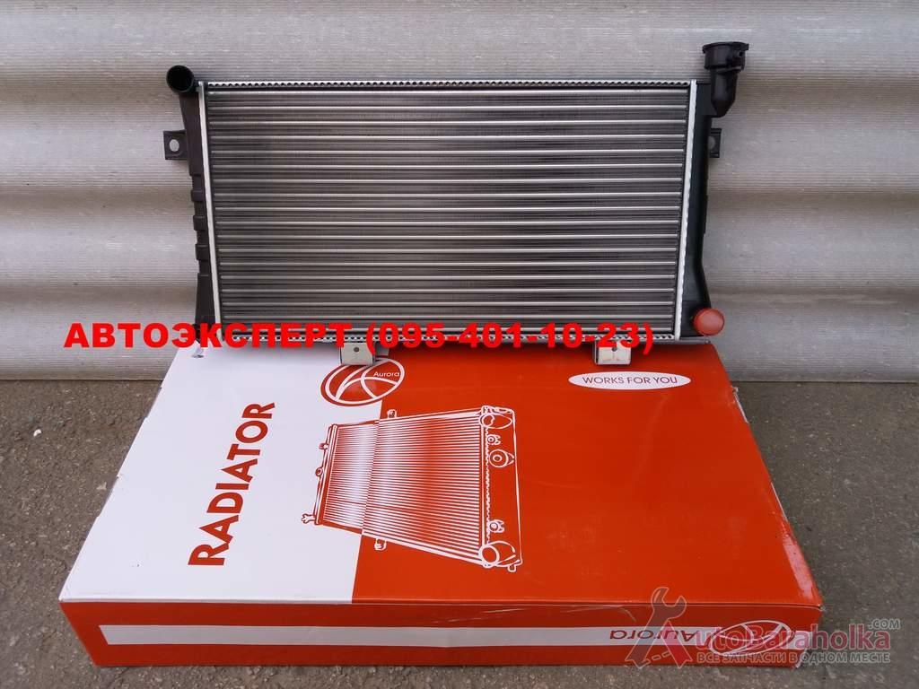Продам Радиатор охлаждения ВАЗ 21214, 2131, 21213 ИНЖЕКТОРНЫЙ AURORA (НОВЫЙ) Харьков