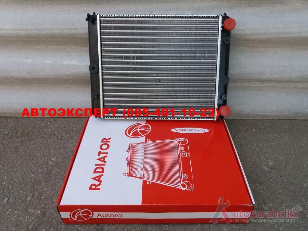 Продам Радиатор охлаждения ЗАЗ 1102 Таврия, 1103 Славута, 1105 Дана, 11055 Пикап AURORA (НОВЫЙ) Харьков