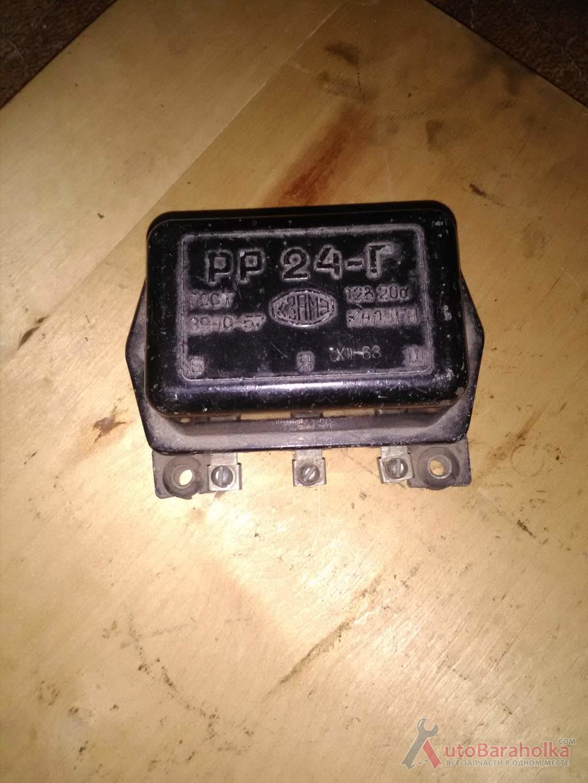 Продам реле зарядки рр24-г калуга 1968г. новое херсон