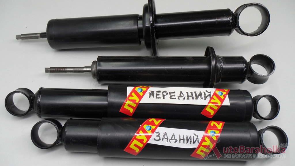 Продам Амортизаторы ЛУАЗ ЗАЗ 968 запорожец пружины Мелитополь