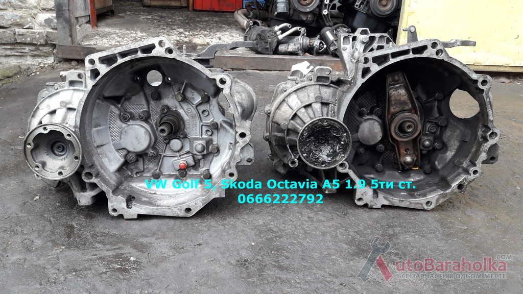 Продам Коробка передач КПП VW Golf 5, Skoda Octavia A5 1.9TDI JCR оригинал Луцк