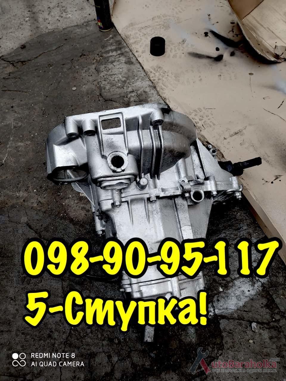 Продам КПП ВАЗ 2108 2109 2110 2112 2115 Все передачи включаются и не выбивают Одесса