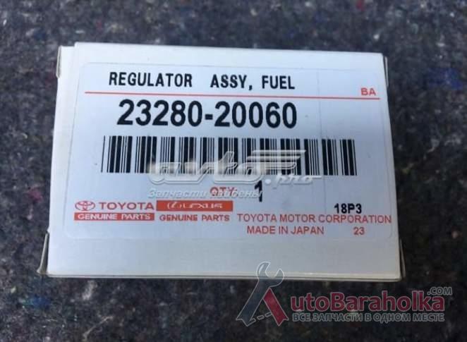 Продам Регулятор давления топлива в топливной рейке 2328020060 Toyota Одесса