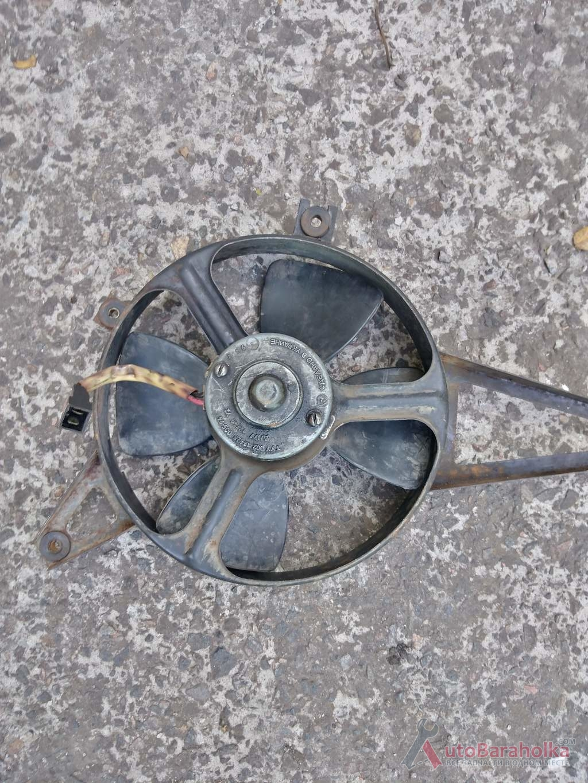 Продам вентилятор охлаждения радиатора на Таврию, Славуту, Дану Мариуполь