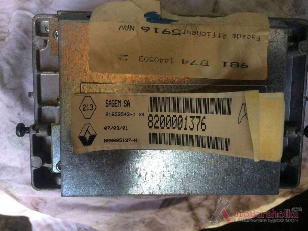 Продам Б/у навигационный дисплей Renault Laguna 2, 8200001376 кировоград