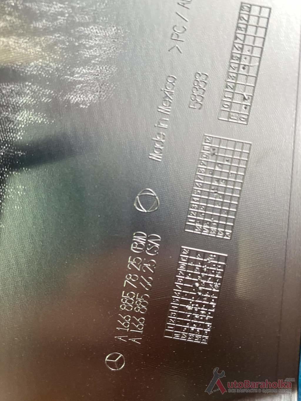 Продам Накладка переднего бампера нижняя хромированная 63 A1668857825, A 166 885 78 25 Киев